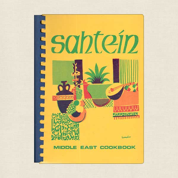 Sahtein Arab Women Michigan Middle East Cookbook