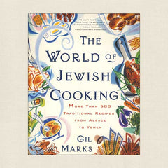 World of Jewish Cooking Cookbook