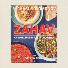 Zahav: A World of Israeli Cooking