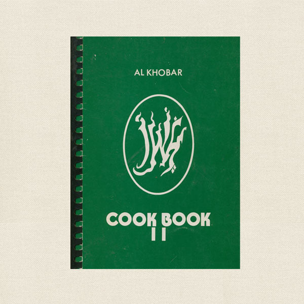 Al Khobar Cookbook 2