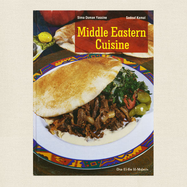 Middle Eastern Cuisine Cookbook
