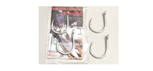 ANZOL FISHERMAN SIDEN HOOK 908 13/0 3UN