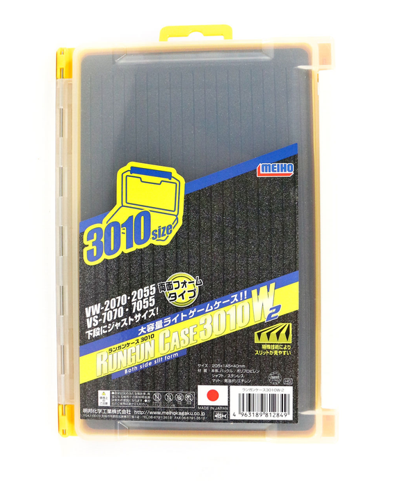 ESTOJO MEIHO VERSUS RUN GUN CASE 3010W-2 YELLOW