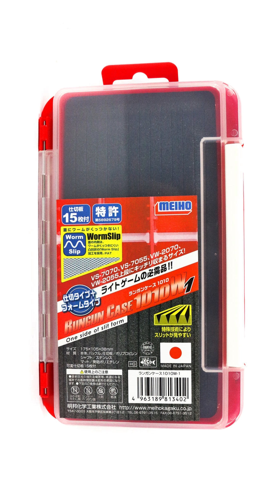 ESTOJO MEIHO VERSUS RUN GUN CASE 1010W-1 RED