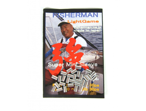 FISHERMAN SYSTEM SLEEVE #L 170LBS~150LBS 25PCS