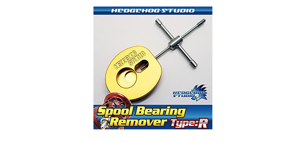 HEDGEHOG STUDIO SPOOL BEARING PIN REMOVER TYPE R SKY GOLD