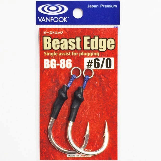 SINGLE ASSIST - VANFOOK - BG-86 BEAST EDGE