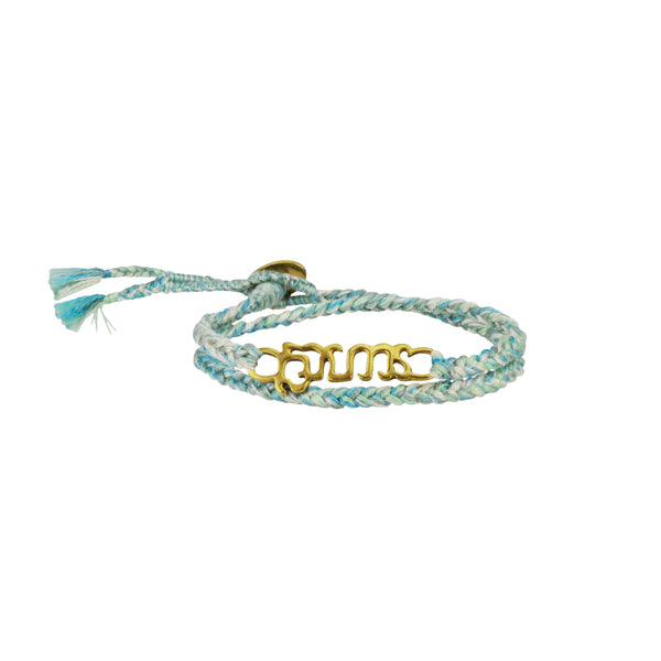 Soko Wavy Bangle Stack - Ethical Fair Trade Jewellery | miss