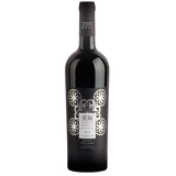 "Impetum ""Super Tuscan"" 2012, Tenuta Marta Rosa - The Simple Wine"
