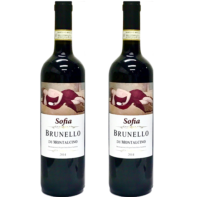 Sofia Brunello Di Montalcino 2014 DOCG 2 pack - The Simple Wine