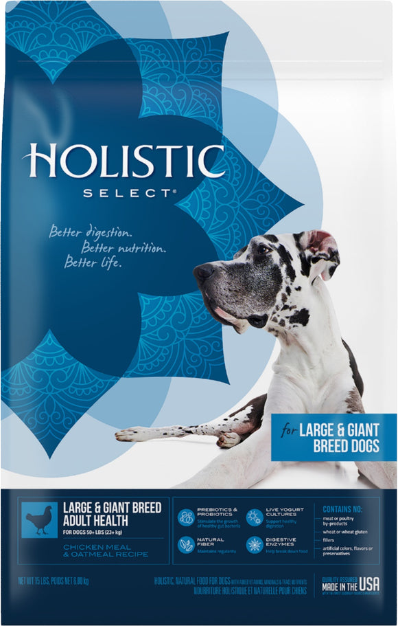 Holistic Select Large & Giant Breed Adult Health Chicken Meal & Oatmeal Recipe Dog Food 15 Lbs