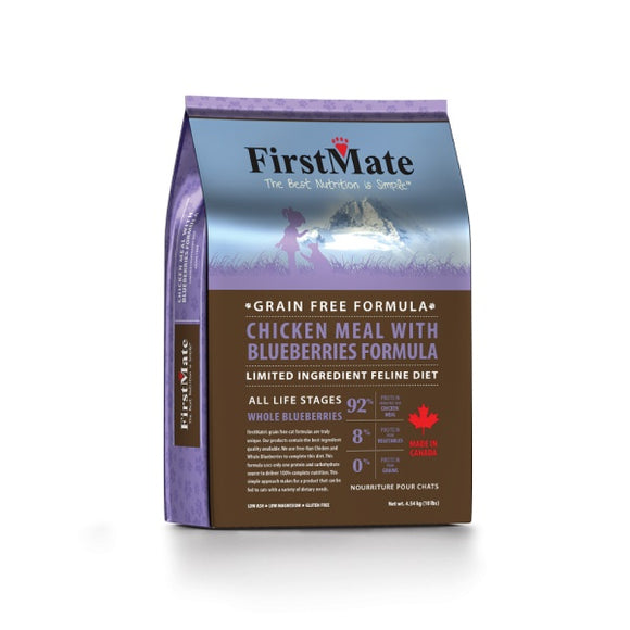 FirstMate Grain Free Limited Ingredient Diet Chicken Meal with Blueberries Formula Cat Food 10 Lbs