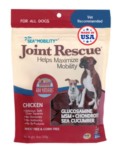 Ark Naturals Sea Mobility Chicken Joint Rescue Jerky Dog Treat 9 Oz