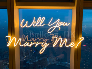 Will You Marry Me 霓虹燈