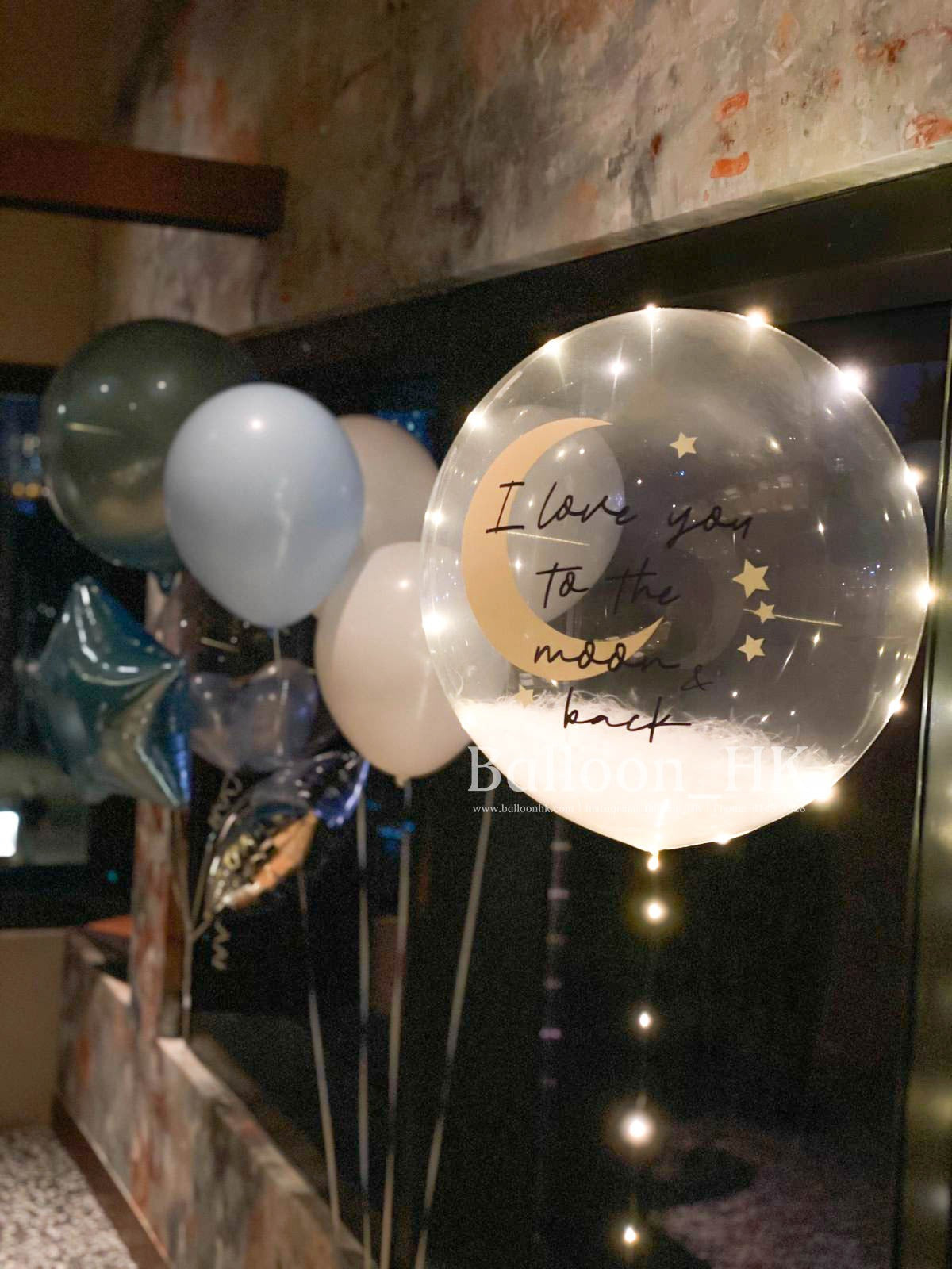 Starry Night Feather LED Balloon (3天預訂)