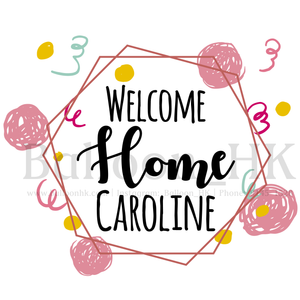 彩印 Template - Welcome Home