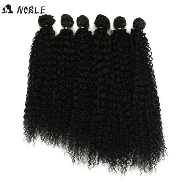 6Pieces Heat Resistant Weave Hair Bundles