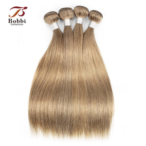 Bobbi Collection 3/4 Bundles Brazilian Straight Hair Weave Bundles Color 8 Blonde Light Brown Remy Human Hair Extension
