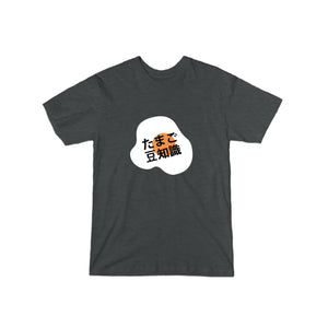Worth It Egg Fact T-Shirt