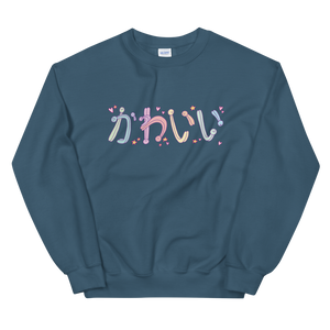 The Land Of Boggs Kawaii Sweatshirt