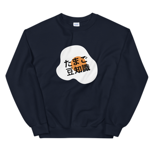 Worth It Egg Fact Sweatshirt