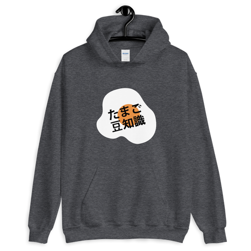 Worth It Egg Fact Hooded Sweatshirt