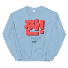 Load image into Gallery viewer, Worth It Cheers Sweatshirt