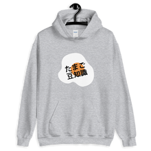 Load image into Gallery viewer, Worth It Egg Fact Hooded Sweatshirt