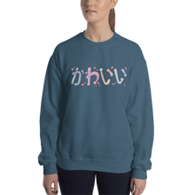 Load image into Gallery viewer, The Land Of Boggs Kawaii Sweatshirt