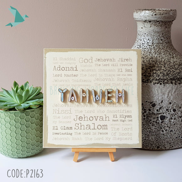 Names of God YAHWEH