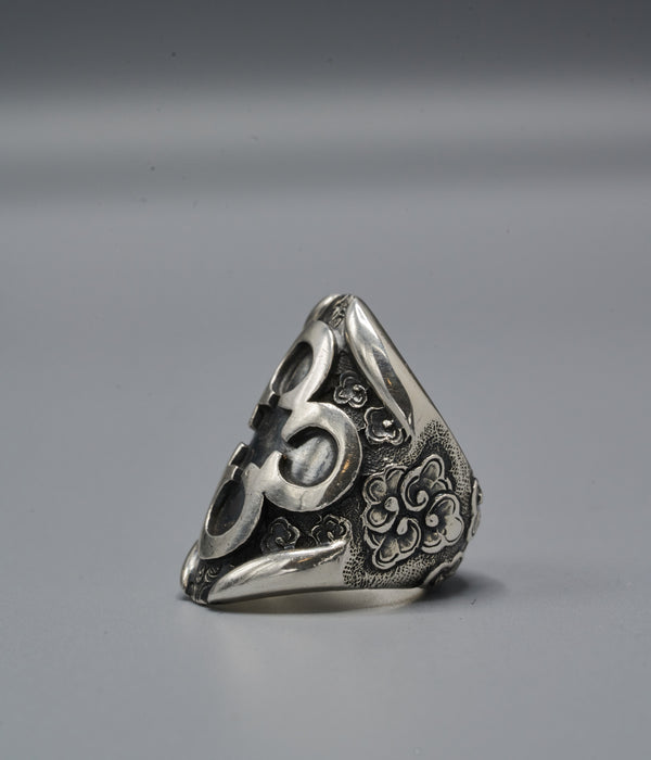 Zulu Shield Ring with Agyin Dawuro