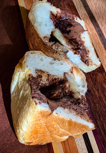 Nutella and Banana Roll (delivery)