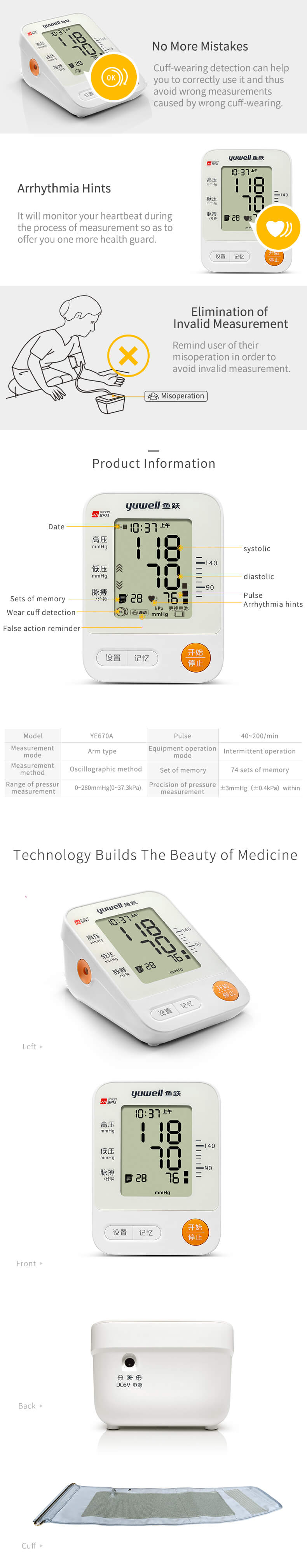 Yuwell YE670A  Electronic Blood Pressure Monitor