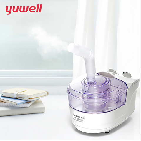 Image of Yuwell 402B Ultrasonic Nebulizer