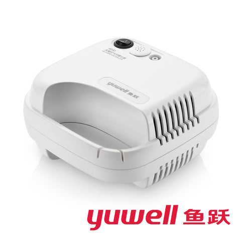 Image of Yuwell 403D Air-compressing Nebulizer