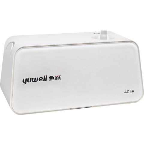 Image of Yuwell 405A Air-compressing Nebulizer