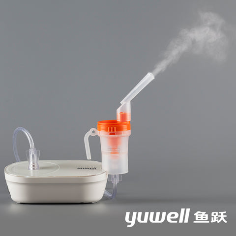 Image of Yuwell 405B Air-compressing Nebulizer