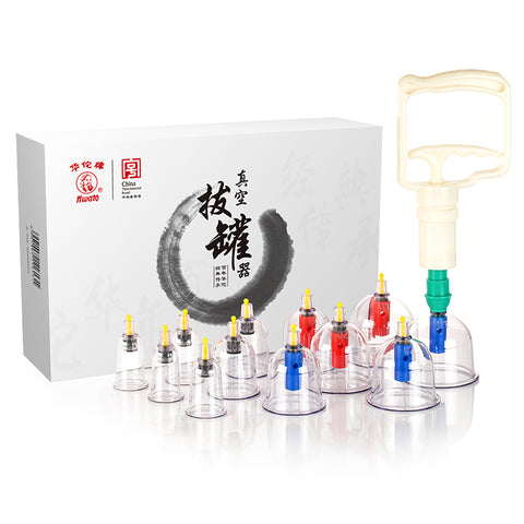Image of Yuwell Vacuum Cupping B12
