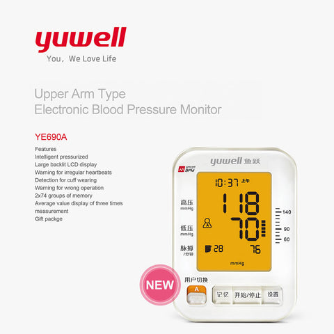 Image of Yuwell YE690A Upper Arm Type Electronic Blood Pressure Monitor