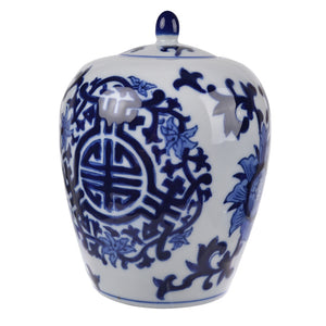 Dynasty Ceramic Lidded Vase