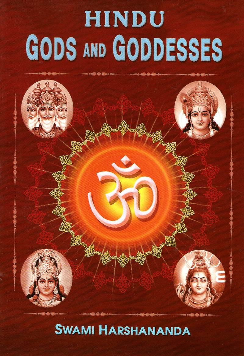 Hindu Gods & Goddesses by Swami Harshananda