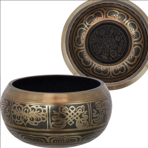 Singing Bowl Embossed with the Eight Auspicious Symbols