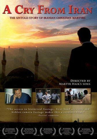 a cry from iran movie dvd