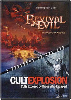 revival of evil documentary movie dvd