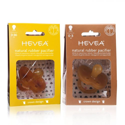 The Hevea Round Natural Rubber Pacifier is available in 2 sizes. Contains No PVC, BPA, phthalates, artificial colors, and faeatures ventilation holes. Sold online at The Eco Baby Co™, a zero waste and plastic-free baby store.