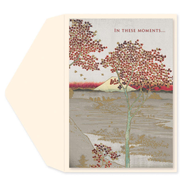 Cherry Blossom Sunset Sympathy Card