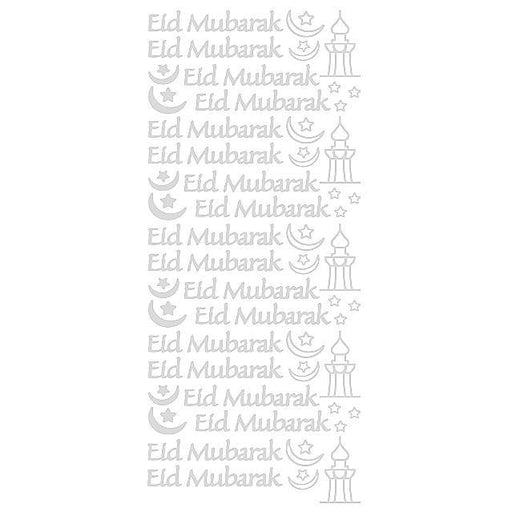 Eid Mubarak Silver Self Adhesive Peel Off Stickers