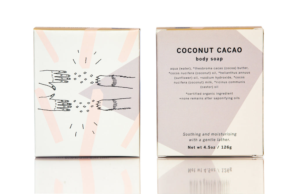 Coconut Cacao Body Soap Bar