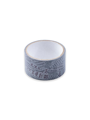 Lin Yilin - Drive Shaft washi tape | 林一林《驅動器》和紙膠帶