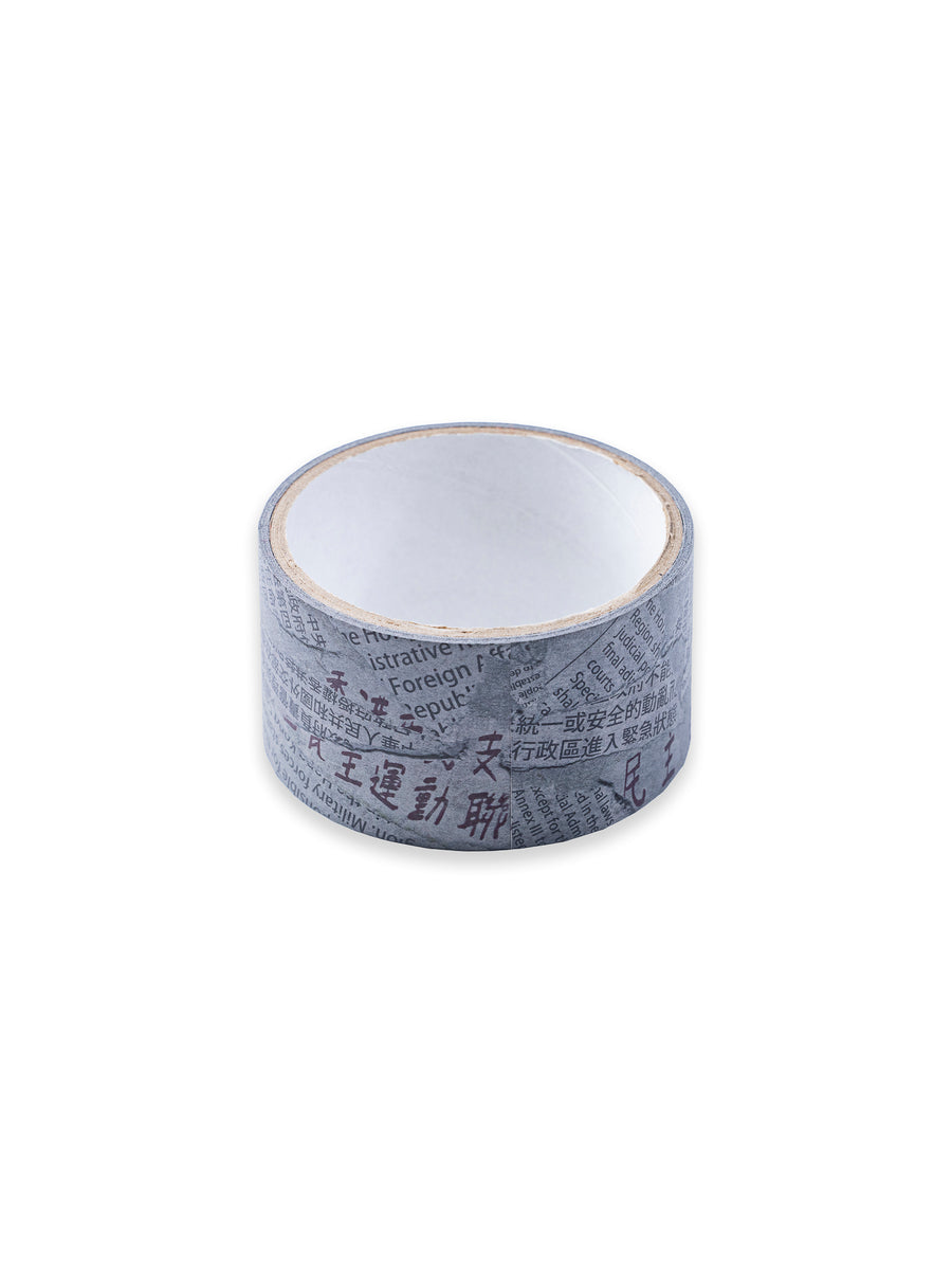 Lin Yilin - 'Drive Shaft' washi tape | 林一林《驅動器》和紙膠帶